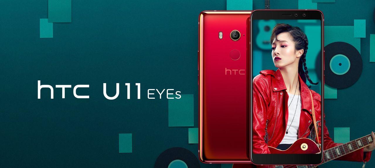 HTC presenterar U11 Eyes