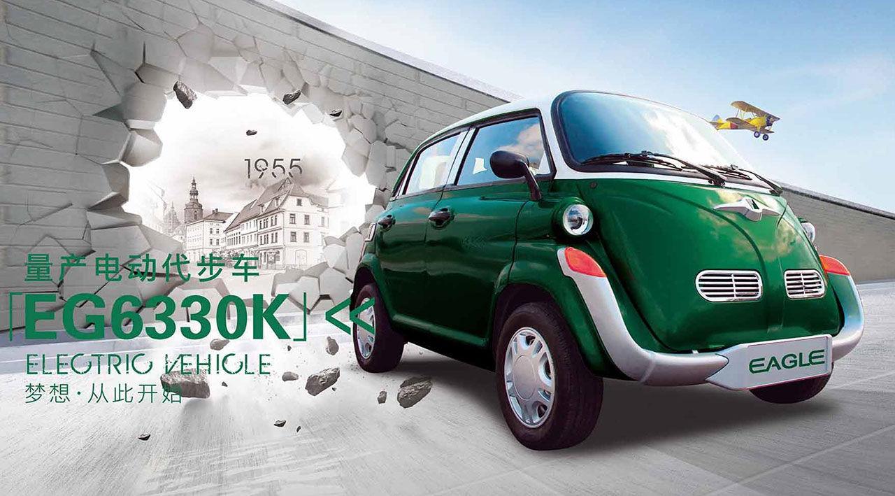 Kinesisk elbil med BMW 600-vibbar