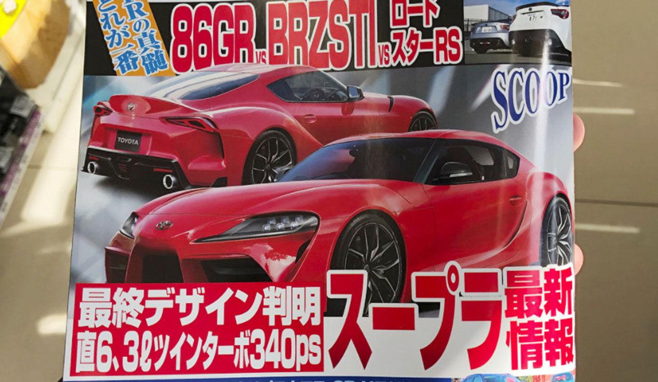 Specifikationer för nya Toyota Supra läcker ut