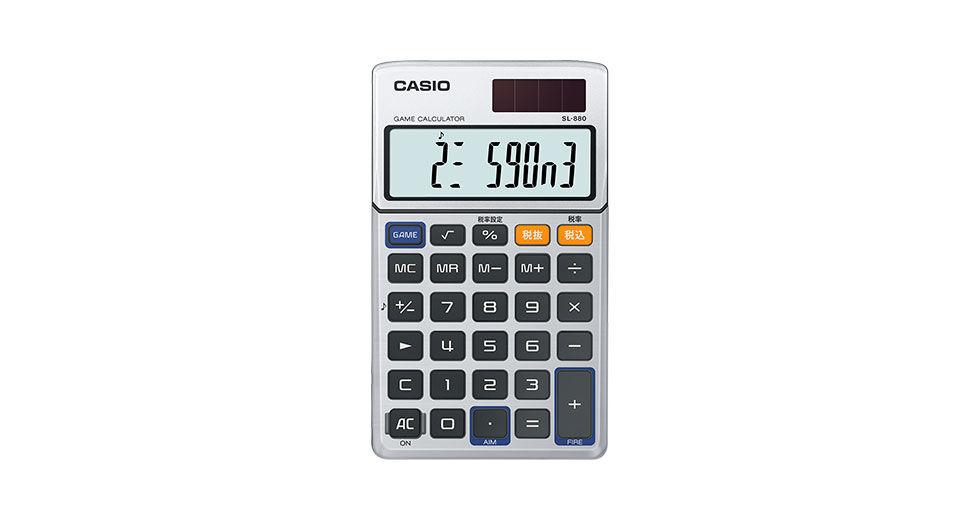 Casio släpper nyklassisk spelminiräknare