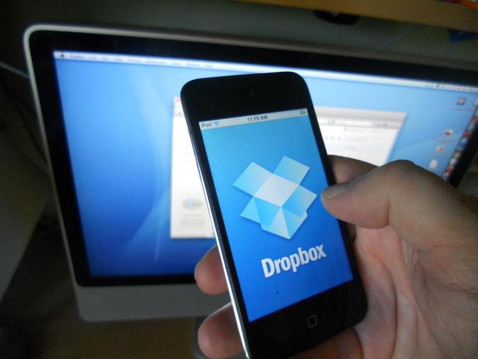 DropBox är nu på börsen