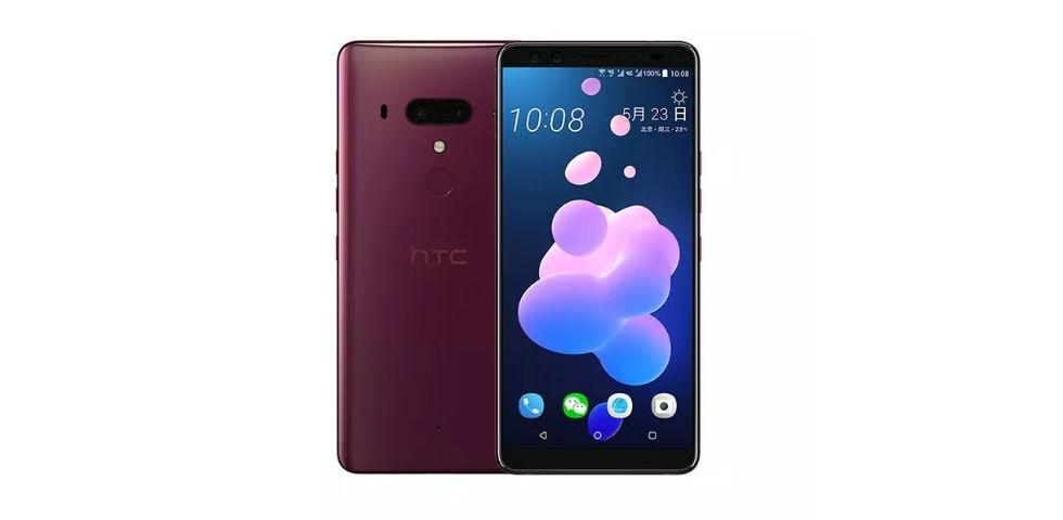 HTC råkade läcka HTC U12+ på sin egen webbsajt