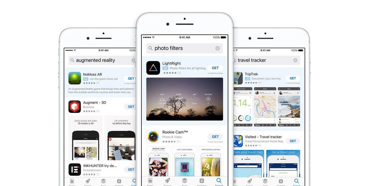 Apple ryktas dra igång nytt annonsnätverk