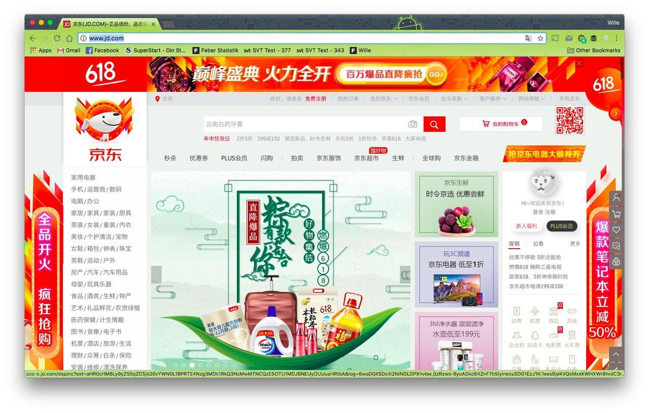 Google investerar 550 miljoner dollar i kinesisk ehandels-jätte