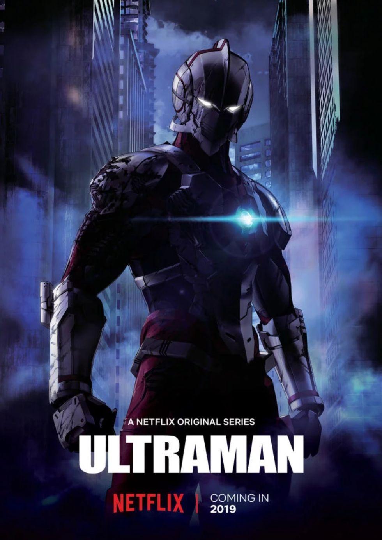 Ultraman-anime på ingång till Netflix