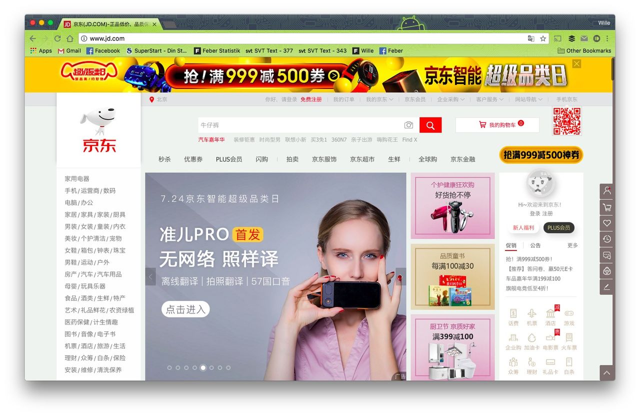 Kinesiska e-handlaren JD.com ska expandera i Europa