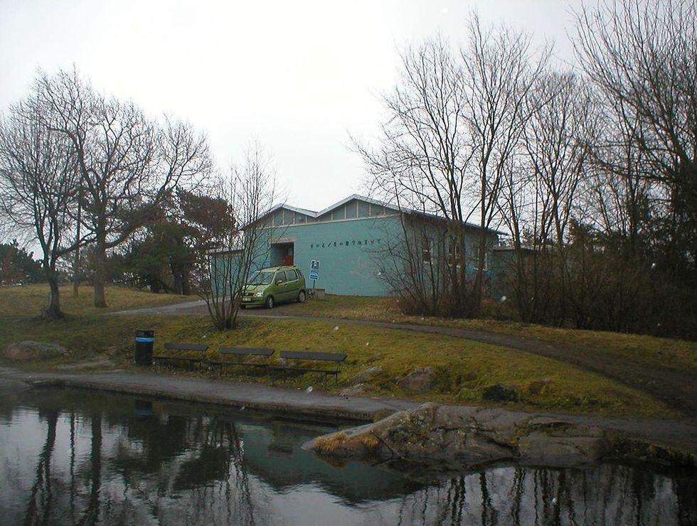 Slottsskogsobservatoriet i Göteborg stängs