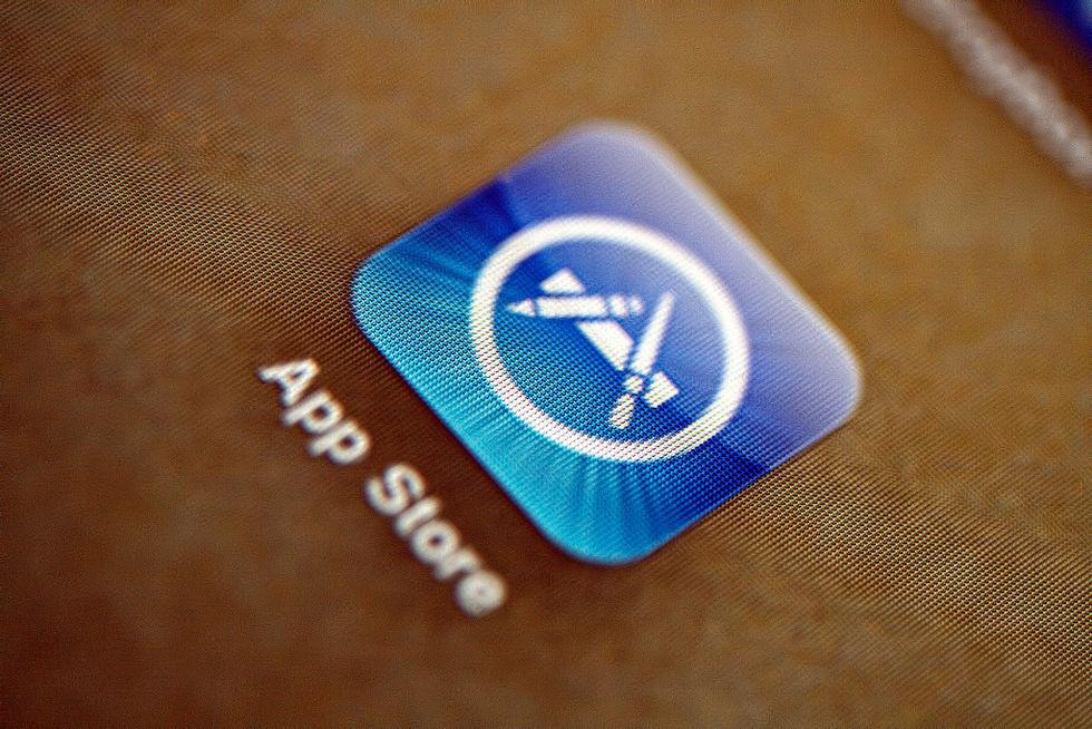 Alla appar i App Store måste förses med en integritetspolicy