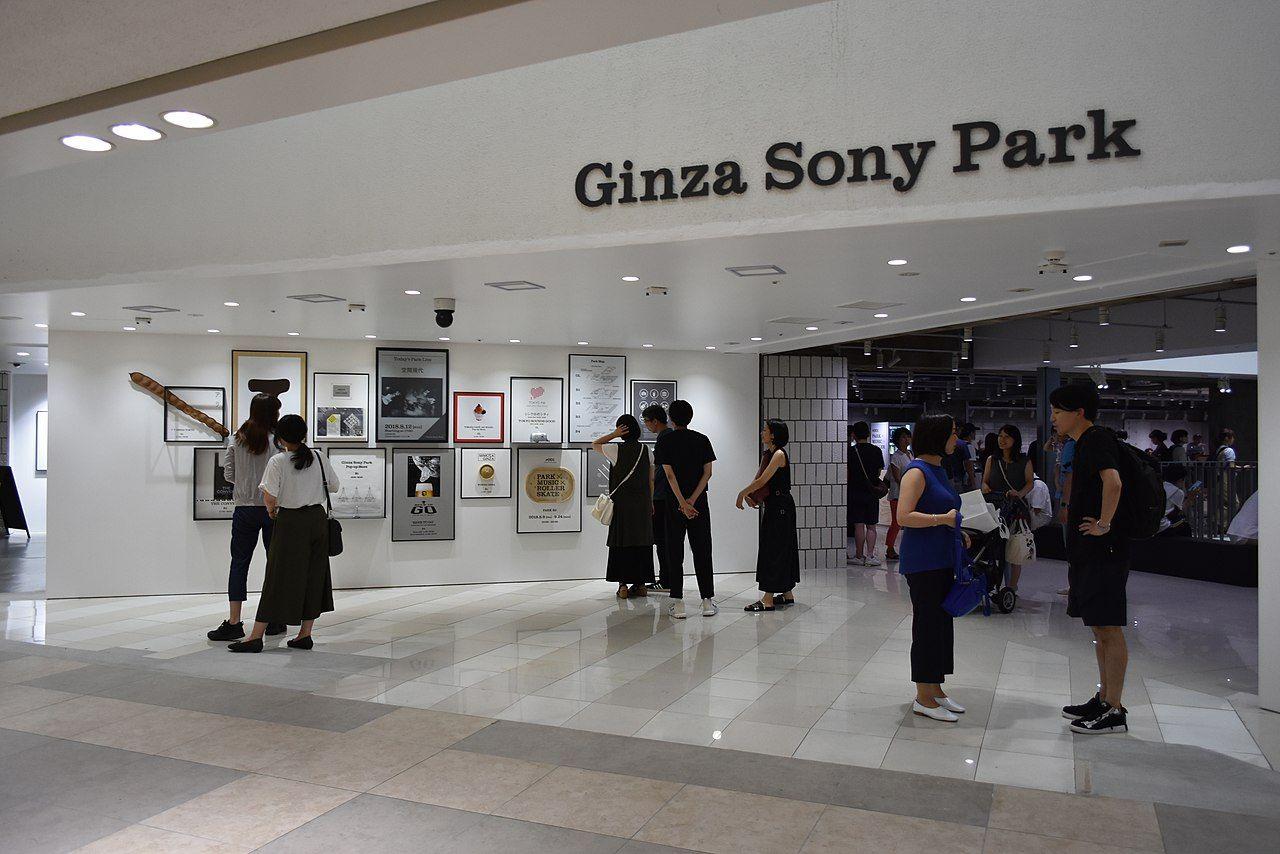 Sony ska drivas av förnybar energi 2040