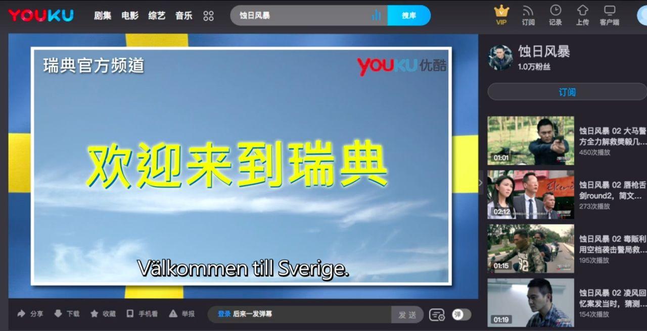 SVT plockar ner satirklipp från kinesisk videosajt