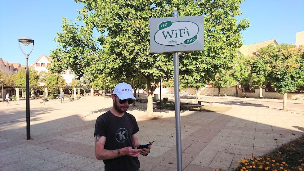 Wifi får vettigare namn på sina olika generationer