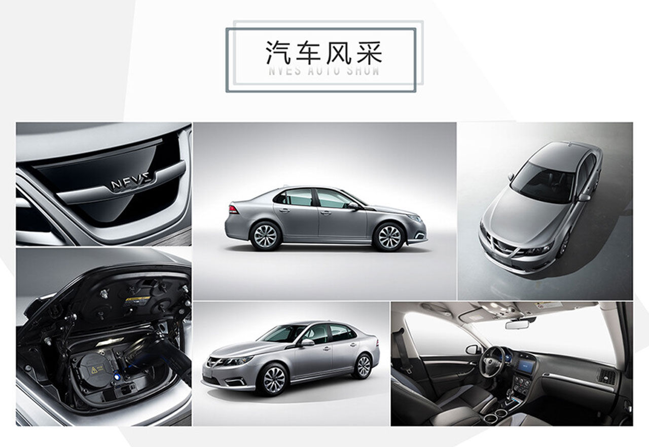Nu kan man förhandsboka NEVS Saab 9-3 i Kina
