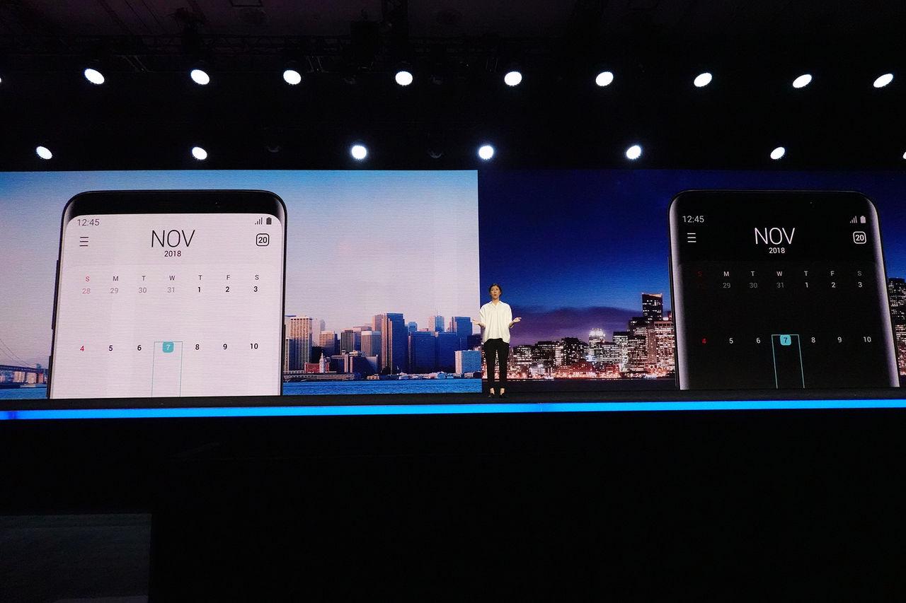Samsung byter namn på sitt mobila gränssnitt