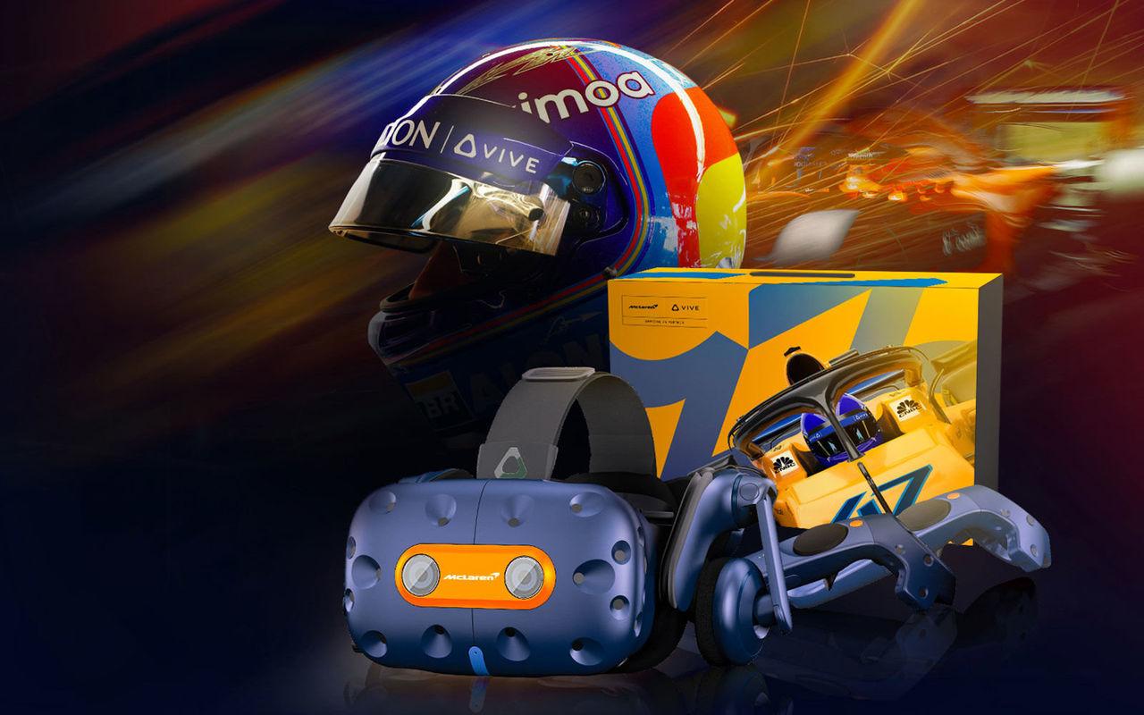 HTC släpper specialversion av Vive till Formel 1-fans