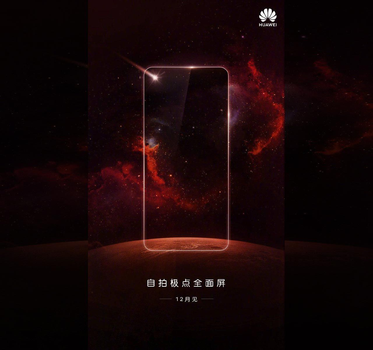 Huawei kommer släppa telefon utan flärp
