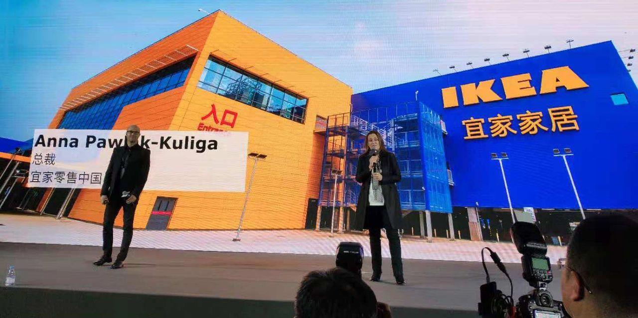 IKEAs smarta lampor flyttar in i Xiaomis plattform
