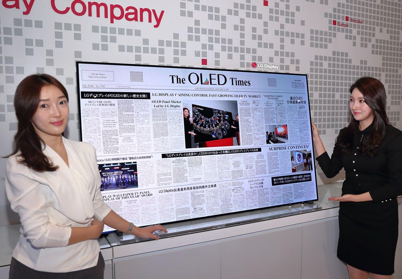 LG visar upp 8K-TV med 88 tum stor OLED-skärm