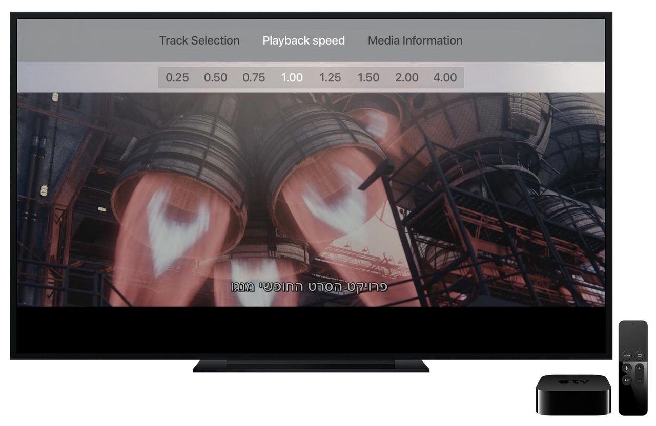 Airplay på gång till VLC