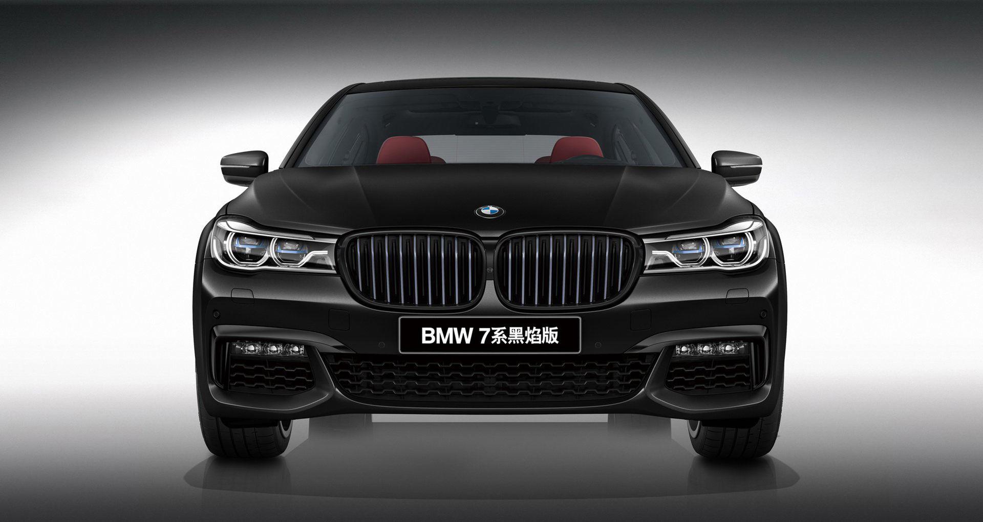 Förra BMW 7-seriens grill försvinner med Black Fire Edition