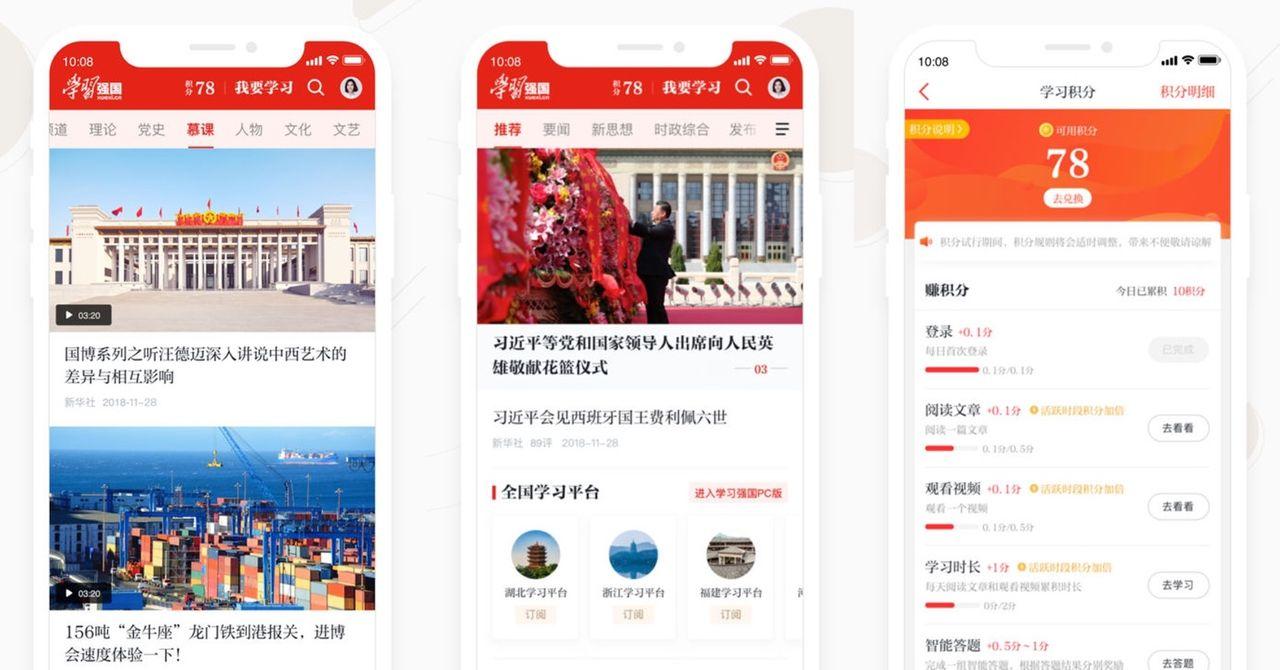 Kina släpper propaganda-app som jämförs med Maos lilla röda