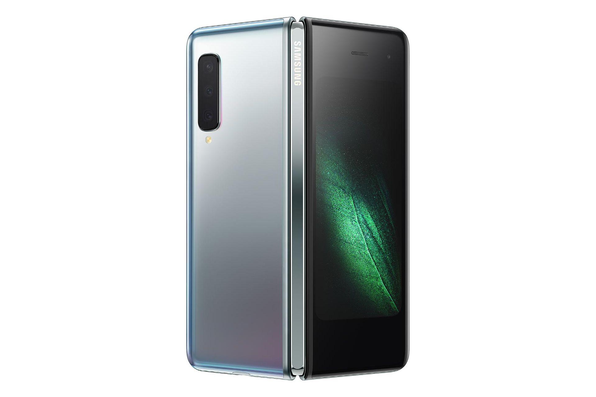 Det här är Samsungs böjbara telefon!