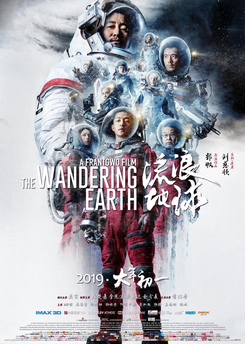 Netflix köper in The Wandering Earth
