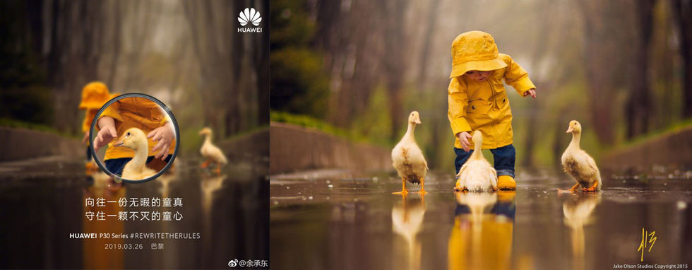 Huawei påkomna igen med bildfusk