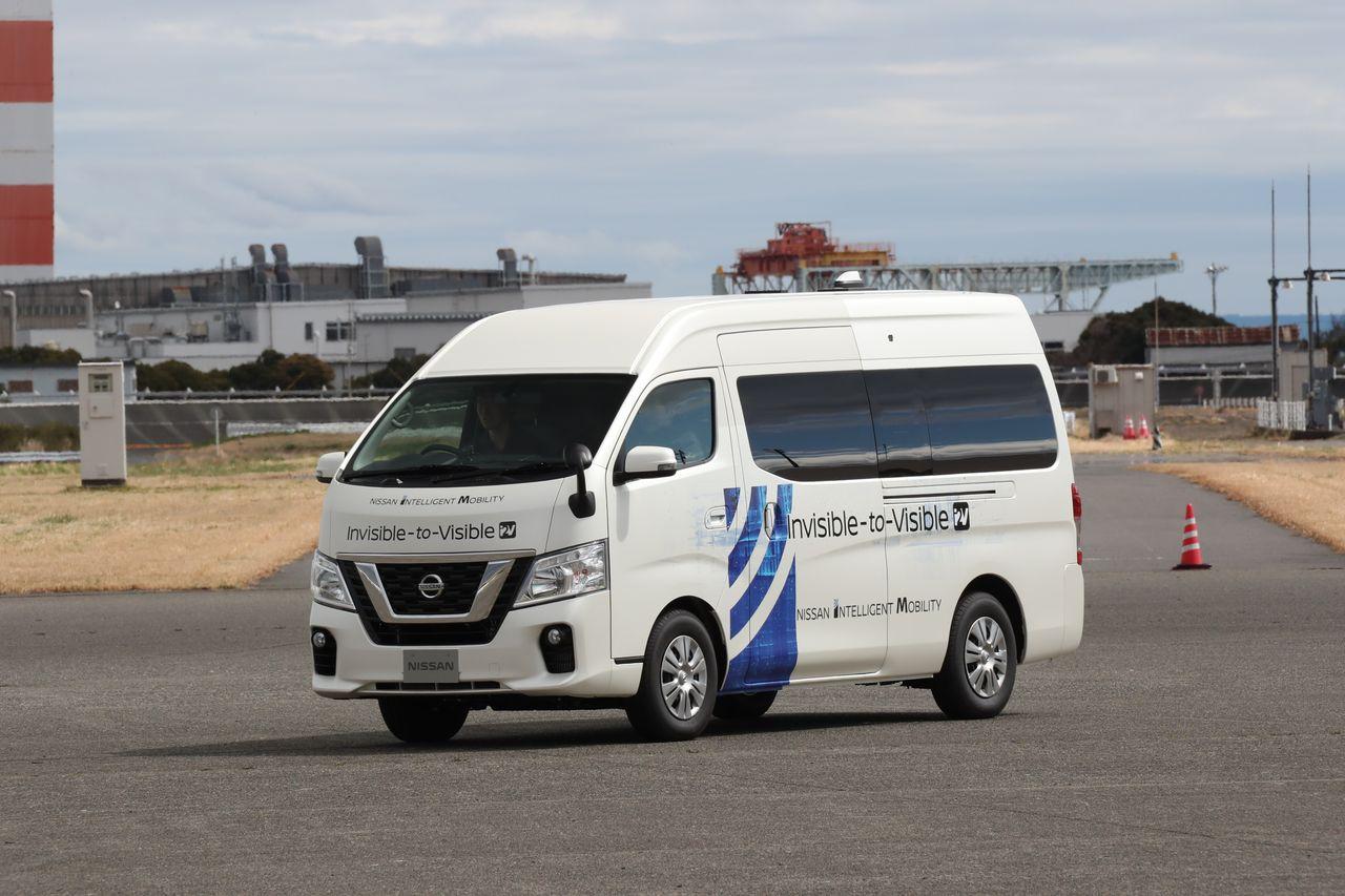 Nissan börjar testa Invisible-to-visible med 5G