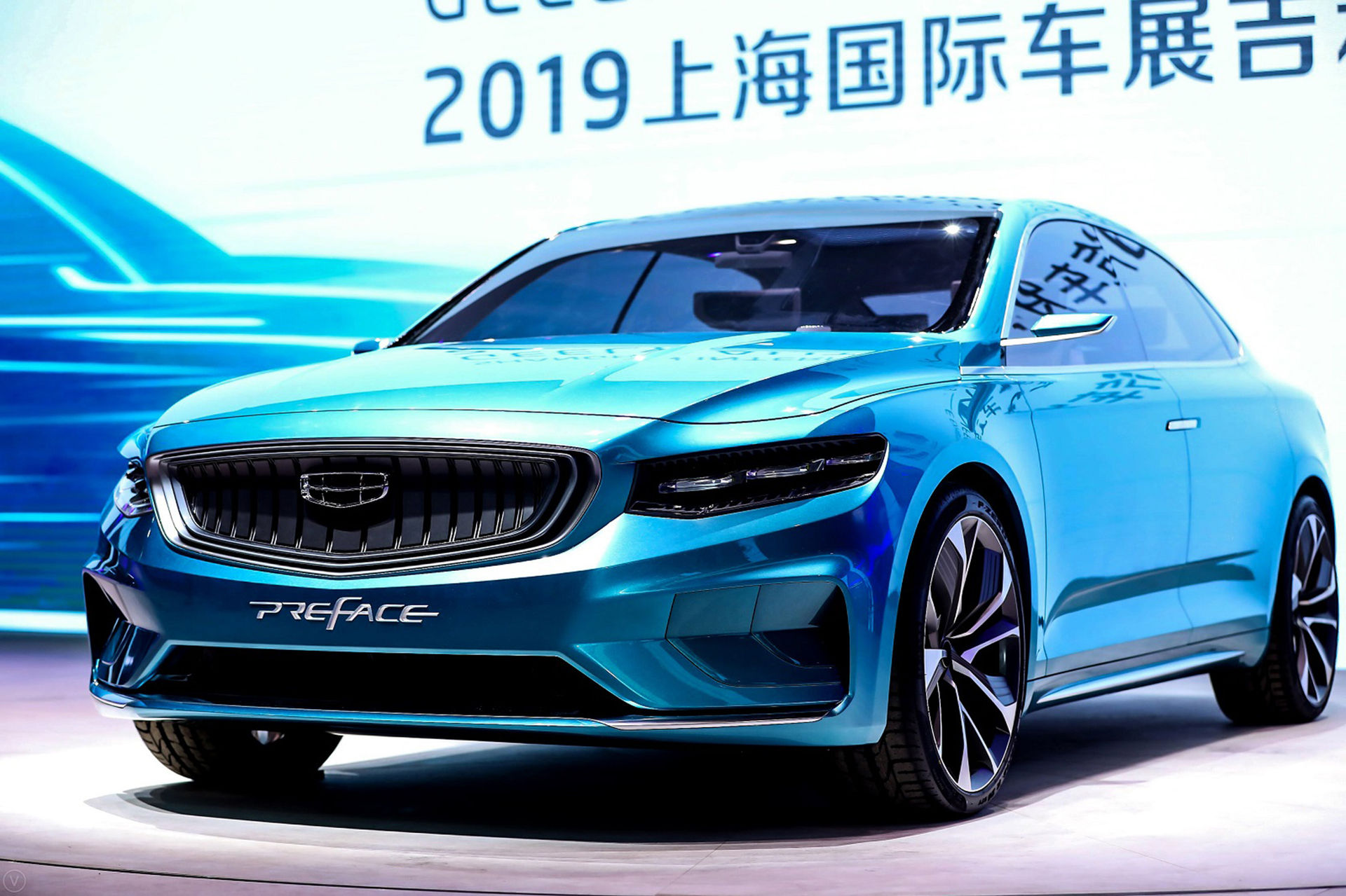 Ny konceptbil från Geely på Volvo-plattform