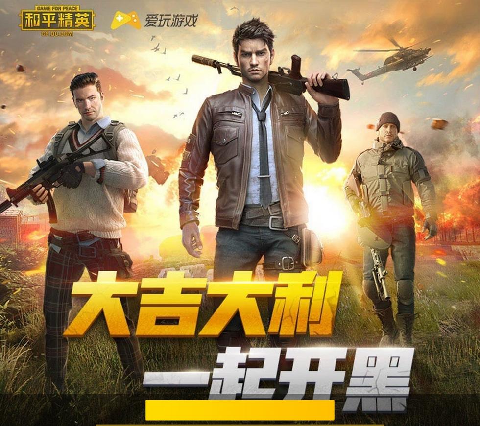 Tencent stänger ner PUBG i Kina