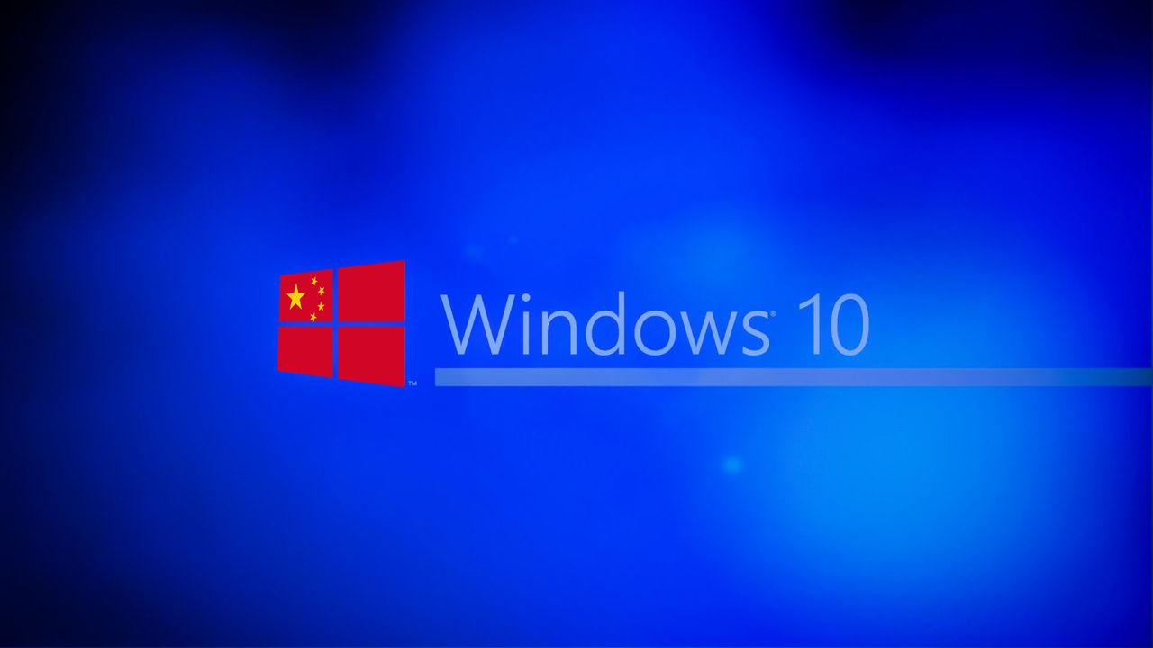 Kinesiska militären dumpar Windows