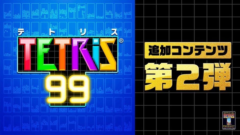 Nytt DLC till Tetris 99 släpps senare i år