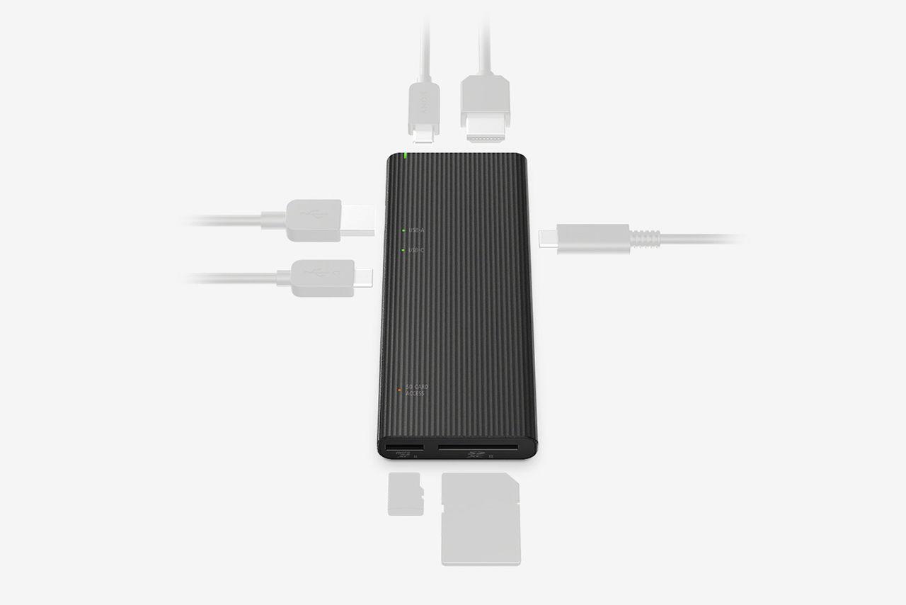 Sony lovar snabb överföring och laddning med ny USB-C-hub