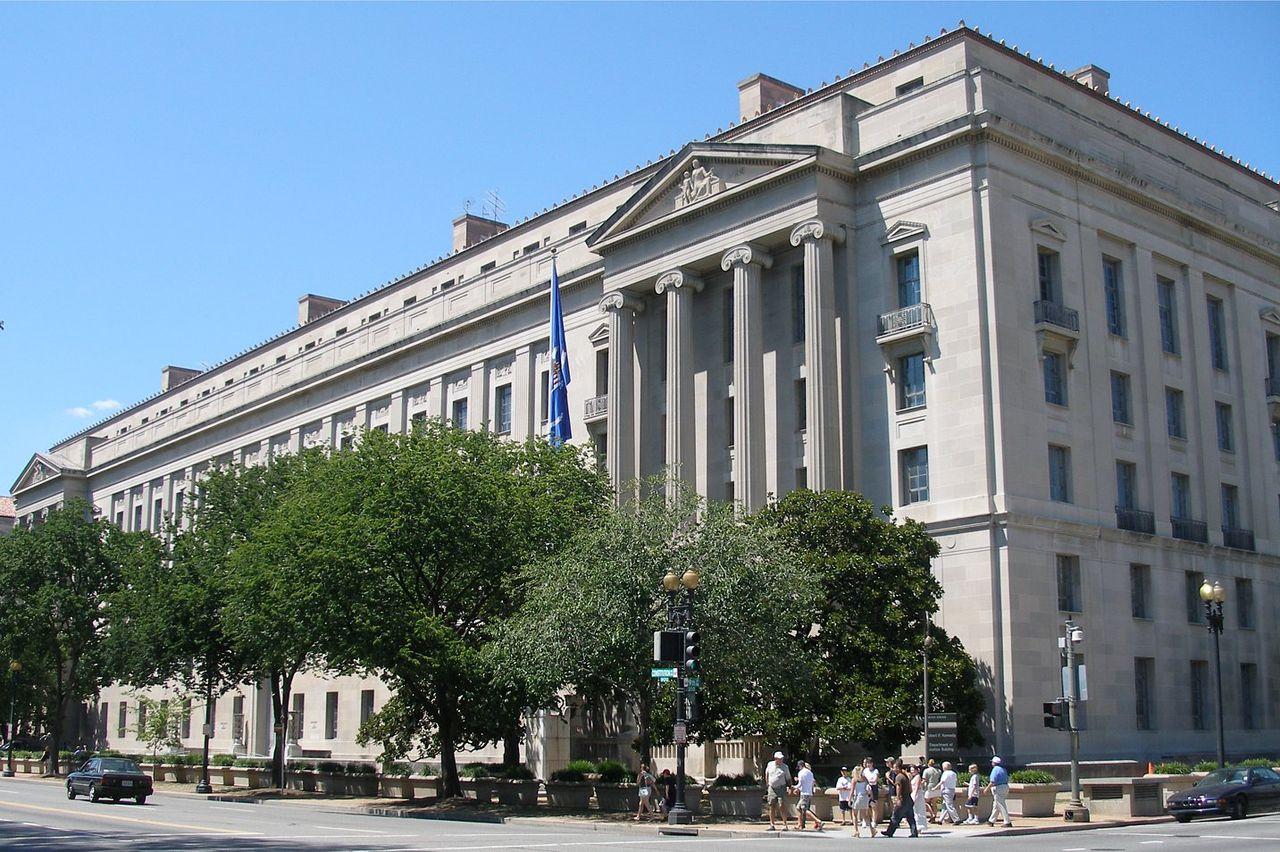 USA ska börja granska stora techföretag