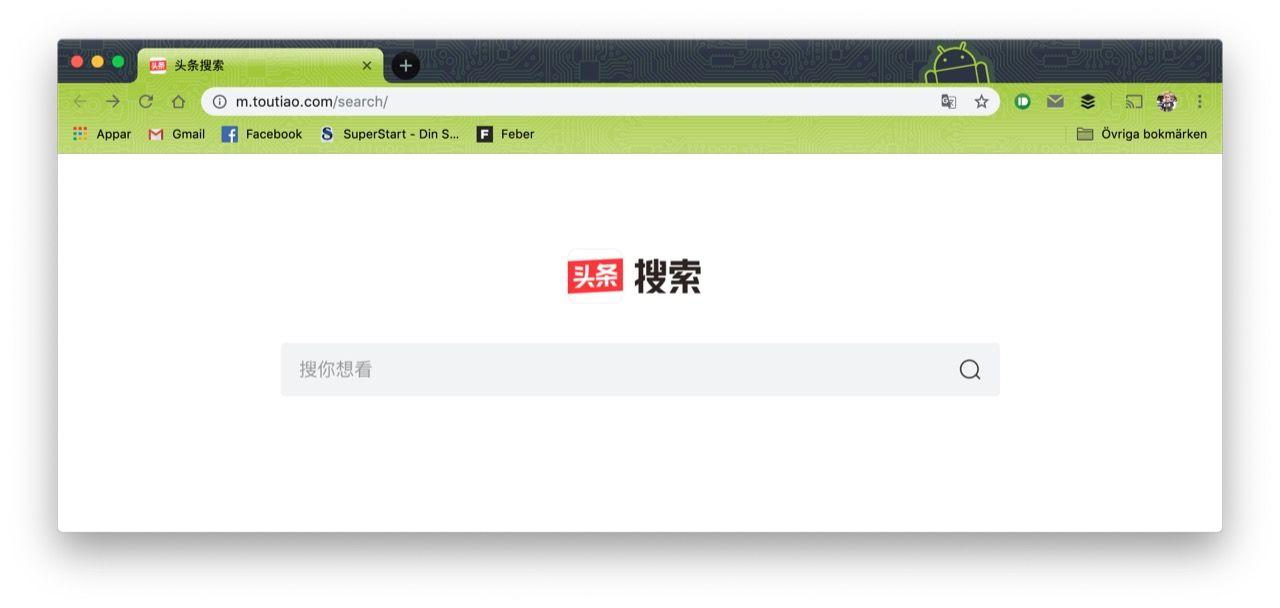 ByteDance drar igång sökmotor i Kina
