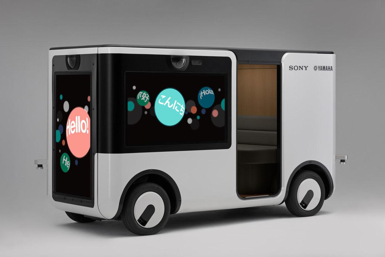 Sony och Yamaha gör tivolifordon