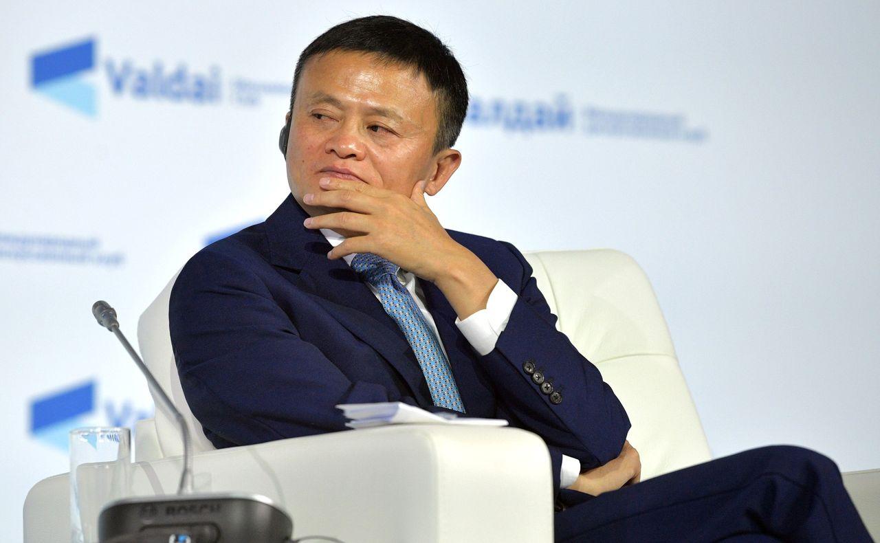 Jack Ma lämnar Alibaba