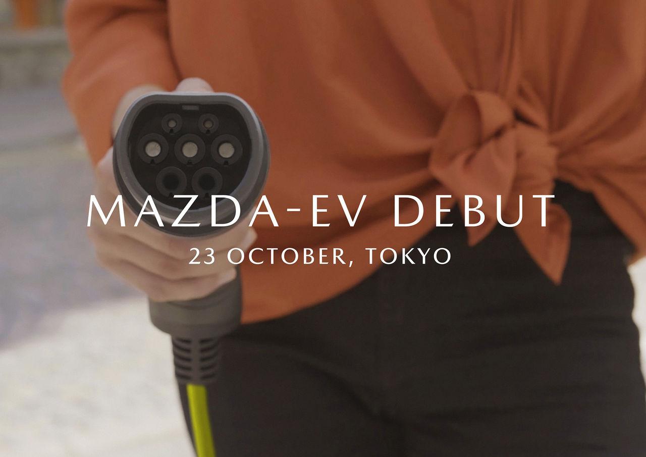 Mazdas elbil har premiär på Tokyo Motor Show