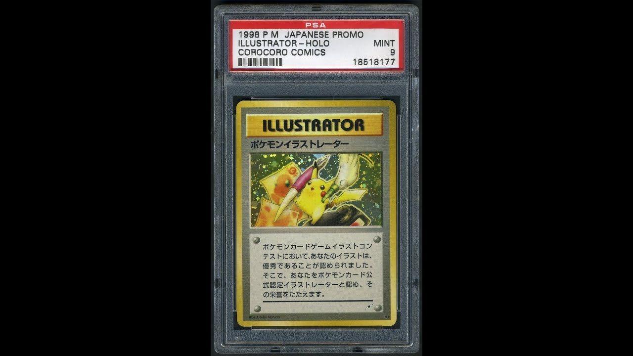 Pokémon-kort såldes för nästan 1.890.000 kronor