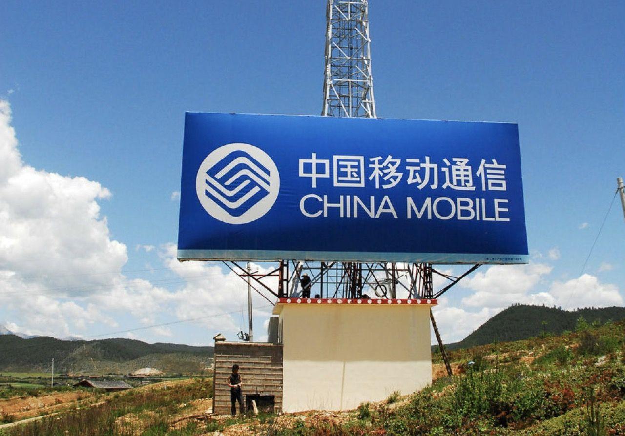Kina har dragit igång världens största 5G-nätverk