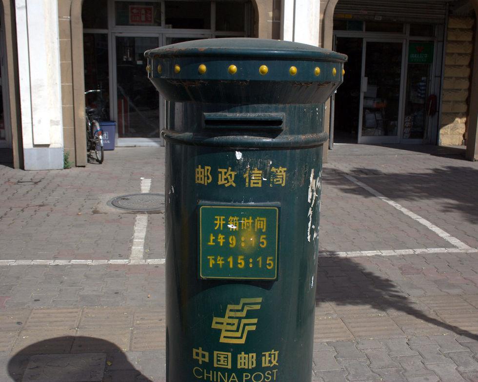 Post till Kina från Sverige stoppas