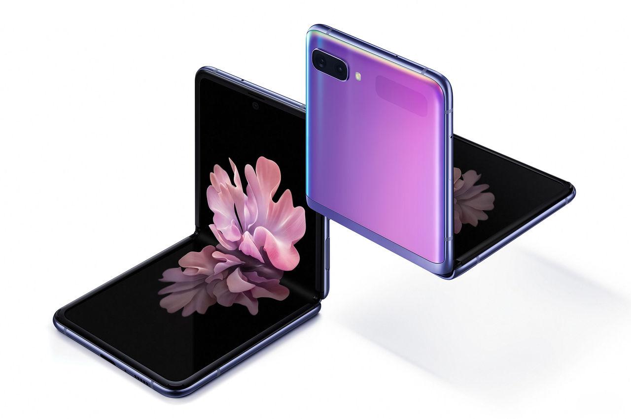 Samsung presenterar Galaxy Z Flip