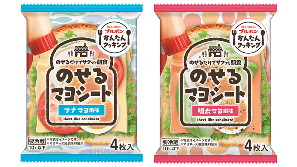 Skivad majonnäs börjar säljas i Japan