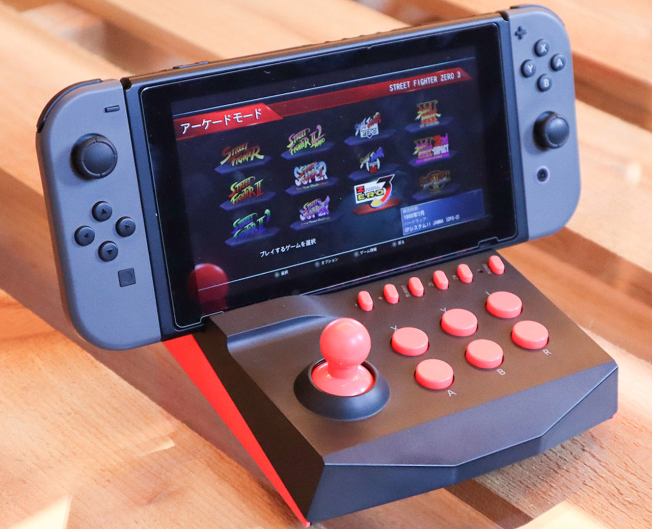 Nu kan du göra om ditt Nintendo Switch till ett arkadspel