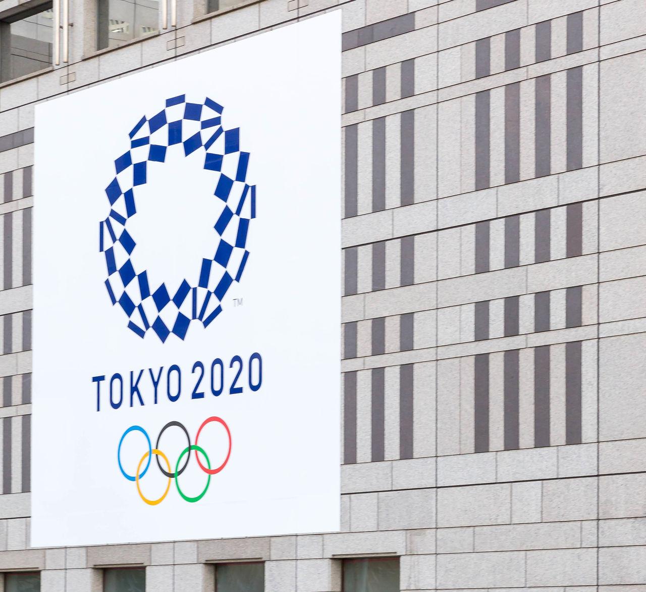 OS i Tokyo flyttas fram