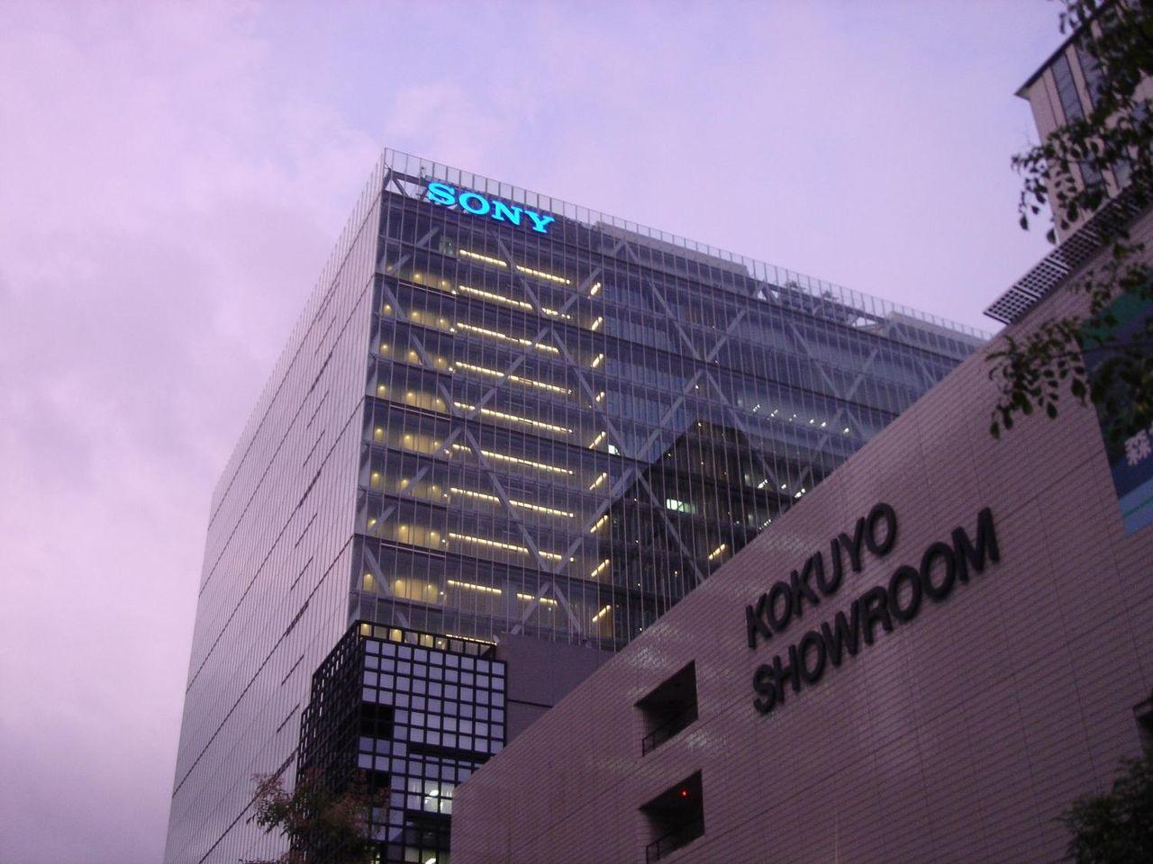 Sony lägger sina teknikgrejer i nytt företag