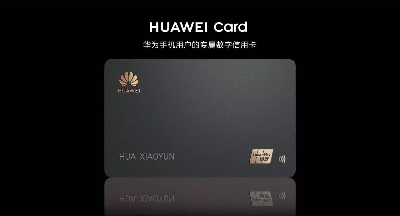 Huawei lanserar eget betalkort