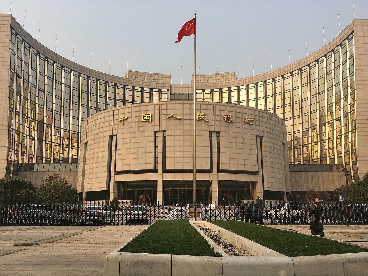 Kina har börjat testa sin egen digitala valuta
