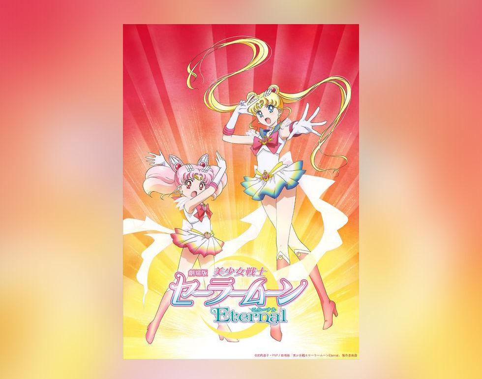 De första tre Sailor Moon-serierna läggs ut gratis på YouTube