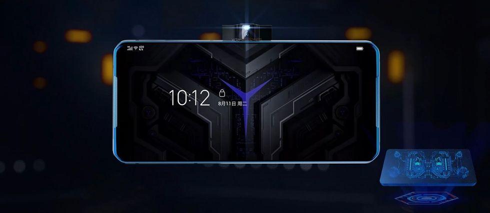 Bildläcka visar gaminglur från Lenovo
